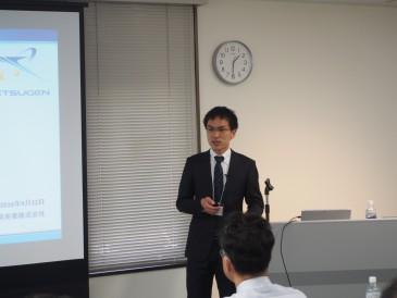 鉄原実業株式会社 回転機械の診断技術セミナー