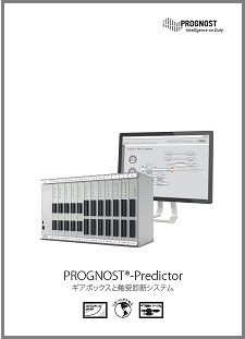 PROGNOST-Predictor