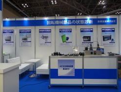 exhibition_17071902